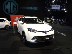 First sight of the new MG GS
