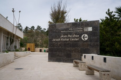 Amman with Kids-09292
