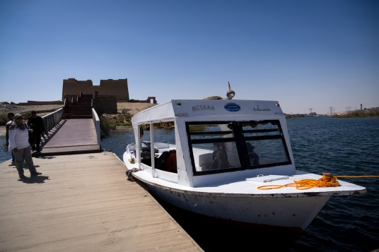 Aswan-00430