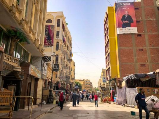 Egypt Itinerary-6414