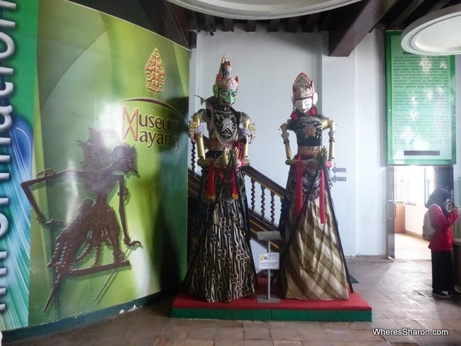 top attractions in jakarta at Museum Wayang