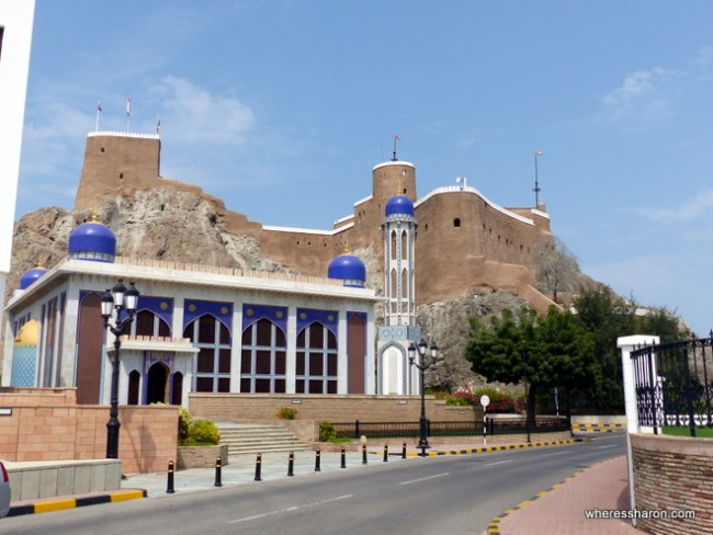 tourist places in muscat