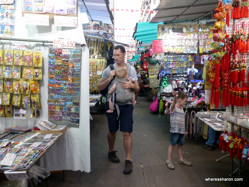 Temple Street Night Market kids activities hk