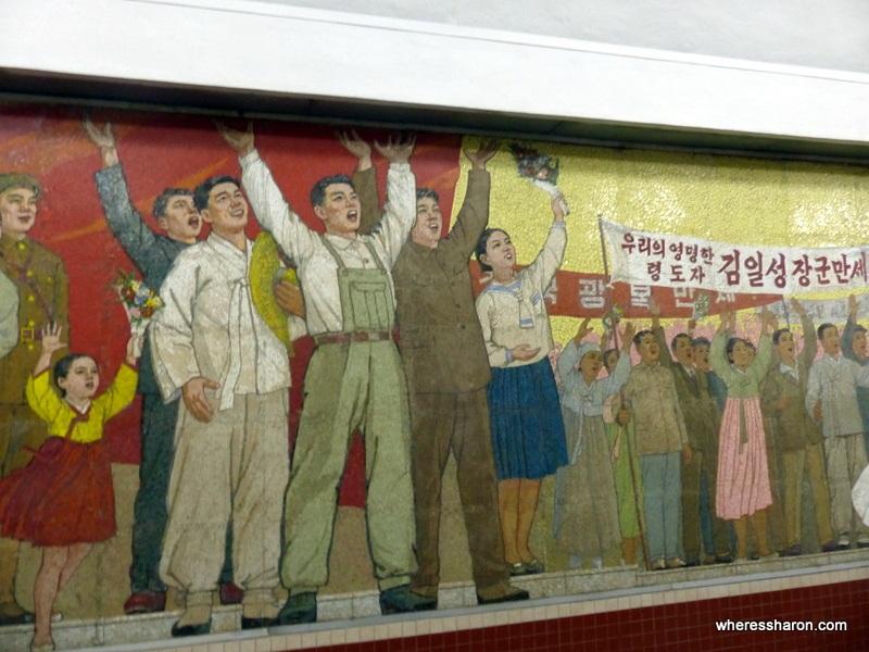 North Korean mural in the metro
