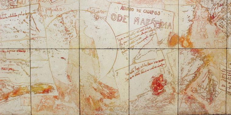 Entre-campos-metro-Lisbon-
