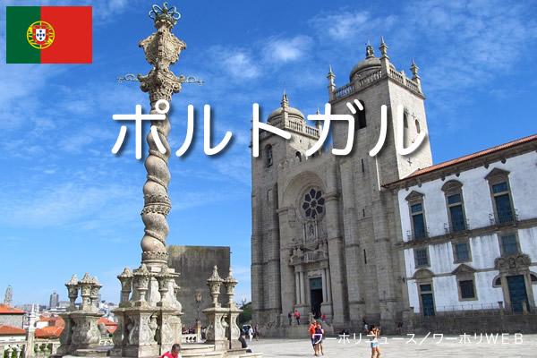 web-portugal