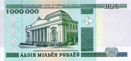 Belarusian-ruble