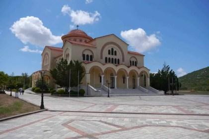 St Gerasimos Monastery Kefalonia