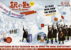 Silver Spoon promo image