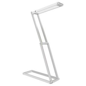 LEDware, Foldable, USB Lamp, 2 Level, Adjustable Brightness