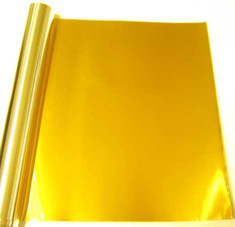 https://i1.wp.com/www.whimsie.com/gold%20colored%20sheet%20metal.jpg