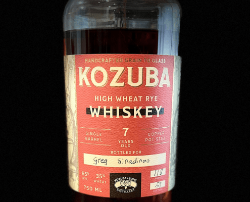 Header photo of a bottle of 7 year Kozuba & Sons limited release