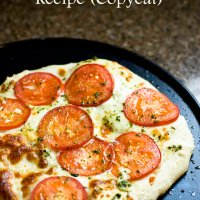 Dewey's Pizza Crust - Copycat Recipe