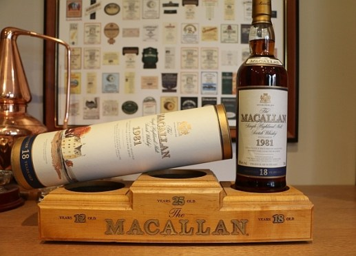 The highs and lows of Macallan