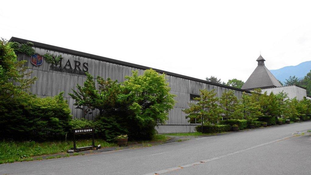 Shinshu Mars Distillery