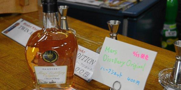 Distillery-only Bottling