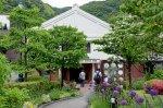 Das Besucherzentrum von Yamazaki