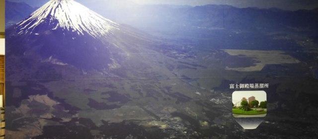 Die Lage von Fuji-Gotemba