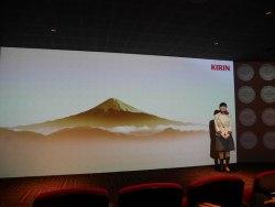 Präsentation bei Fuji-Gotemba