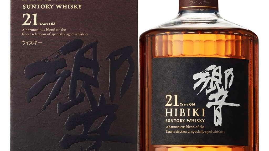 Hibiki 21