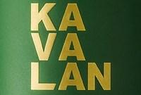 """Kavalan gewinnt die """"Trophäe"""" der International Spirits Challenge zum zweiten Mal in Folge"""