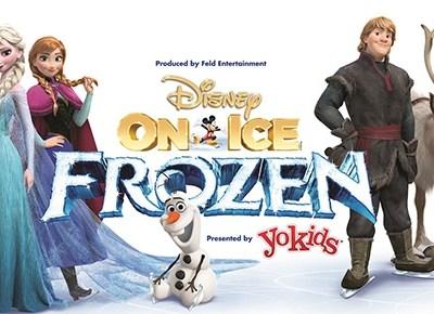 Disney On Ice presents Frozen in Portland October 2015