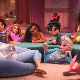 ralph princess pajama scene