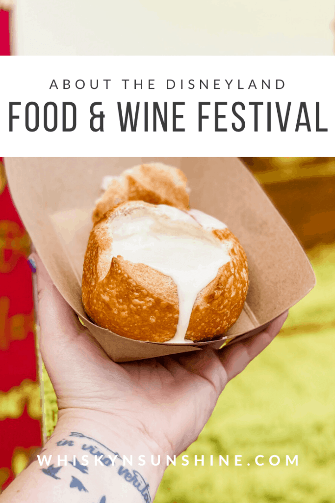 about the disneyland food and wine festival