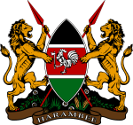 MASSIVE JOBS AT THE MINISTRY OF PUBLIC SERVICE AND GENDER