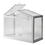 20 Below: IKEA Greenhouse