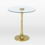The Friday Five: Side Tables