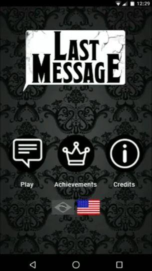 LAST MESSAGE app