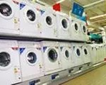 washing-machines-for-sale
