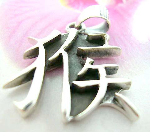 Silver Jewelry Distributor Canada