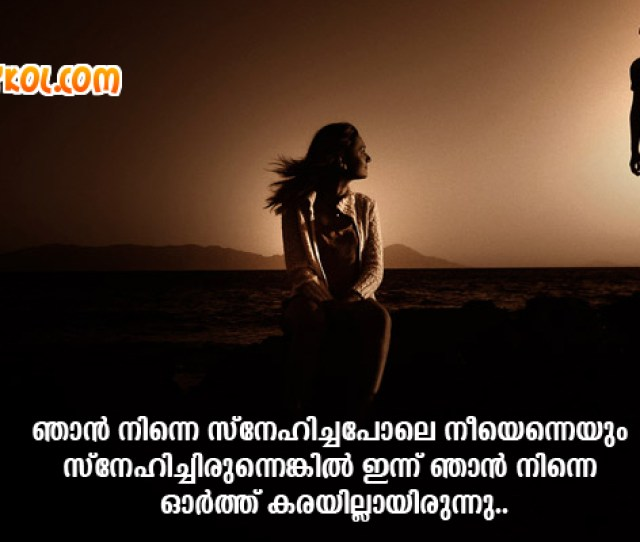 Latest Sad Love Quotes Malayalam Iyume Love Is Mater