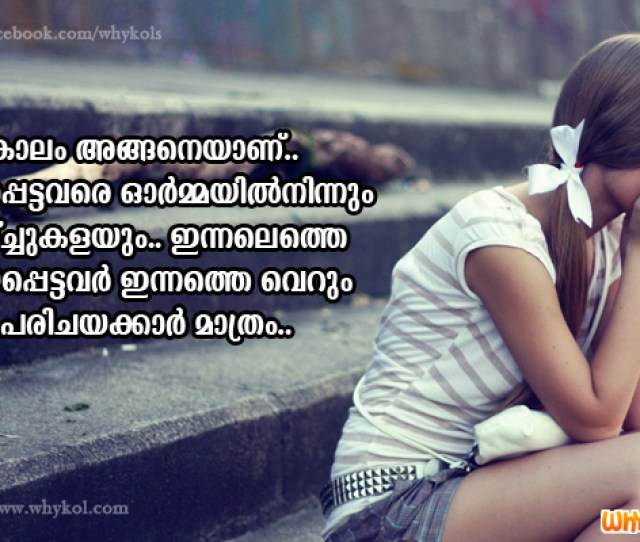 Latest sad love quotes malayalam iyu love is mater broken love quotes and images malayalam altavistaventures Image collections