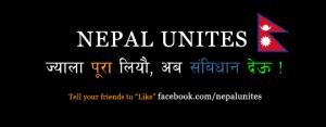 Nepal Unites