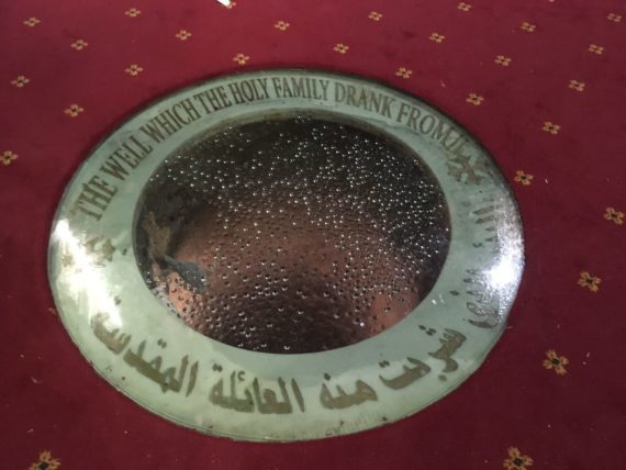 The well which the Holy Family drank from by Passainte Assem