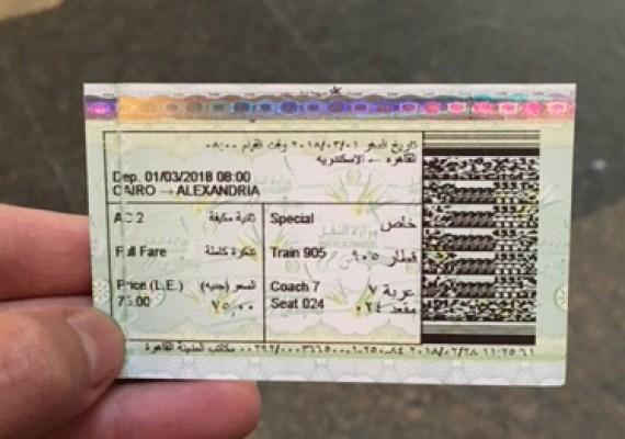 My train ticket from Cairo to Alexandria