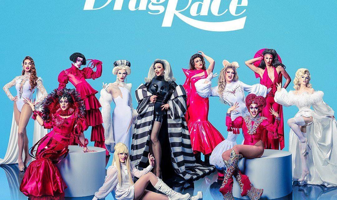 'Drag Race España' llegará a ATRESplayer PREMIUM el 30 de mayo