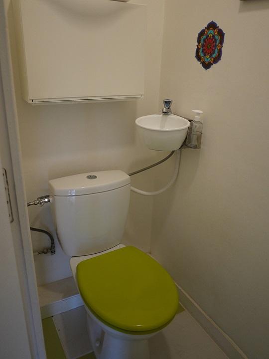 Mini Lave Mains Pour WC Galerie WiCi Mini