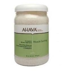 Ahava Eucalyptus Mineral Salts