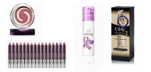 P&G Beauty Prize Pack