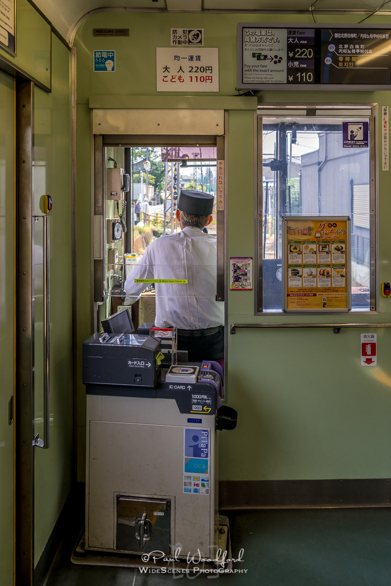 IC Card reader near drivers compartment - Kyoto, Japan