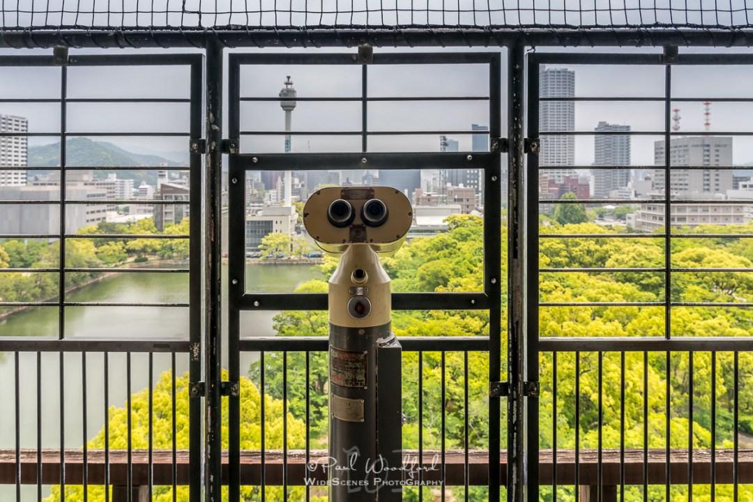 View from Hiroshima Castle, Hiroshima