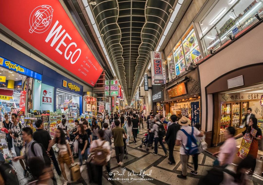 Tenma Shopping Arcade, Dotonbori, Osaka, Japan