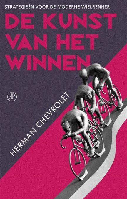 De kunst van het winnen (ebook)