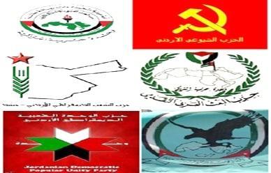 ائتلاف القومية واليسارية يحذر من مخاطر دفع الأردن الى التورط بالأزمة السورية