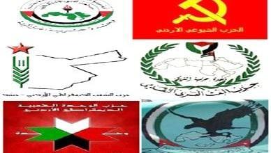 Photo of تصريح صحفي صادر عن ائتلاف الأحزاب القومية واليسارية