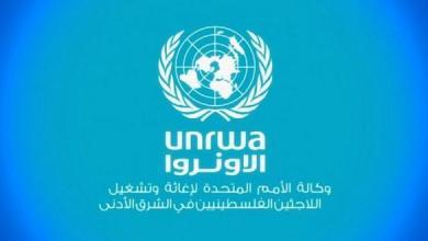 """Photo of رئاسة """"إقليم الأردن""""  في وكالة الغوث والألاعيب المكشوفة"""